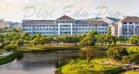 Fujian_University_of_Technology-campus2