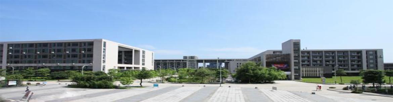 Fujian_University_of_Technology-slider1