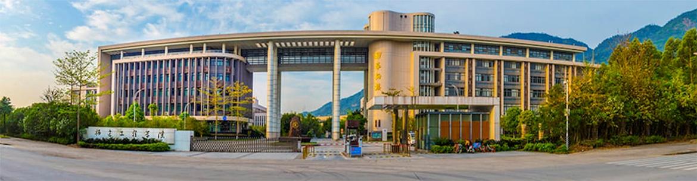 Fujian_University_of_Technology-slider2