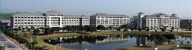 Fujian_University_of_Technology-slider3