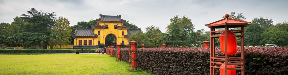 Guangxi_Normal_University-slider1