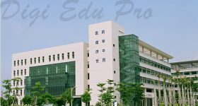 Guangzhou-University-of-Chinese-Medicine-Campus-1