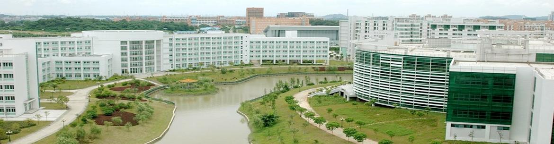 Guangzhou-University-of-Chinese-Medicine-Slider-2
