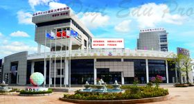 Hainan-Normal-University-Campus-3
