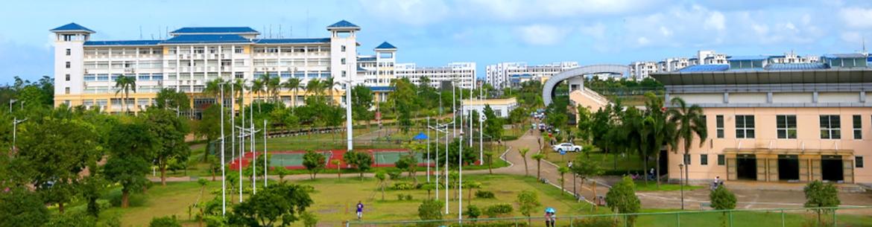 Hainan-Normal-University-Slider-3