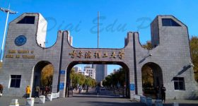 Harbin_University_of_Science_and_Technology-campus4