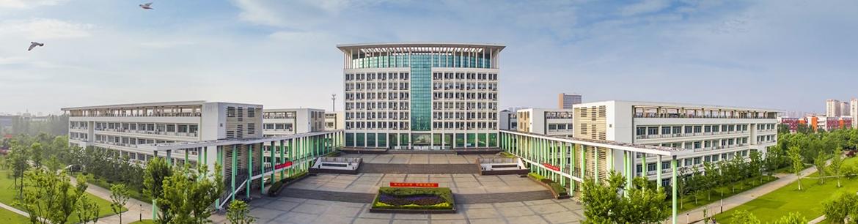 Hefei-University-Slider-2