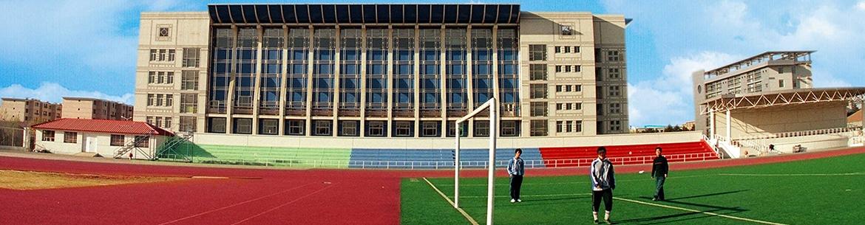 Inner-Mongolia-Agricultural-University-Slider-2
