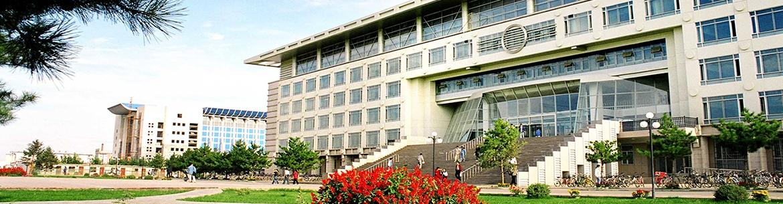 Inner-Mongolia-Agricultural-University-Slider-3