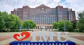 Inner-Mongolia-University-Campus-1
