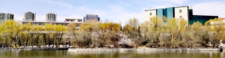 Inner-Mongolia-University-Slider