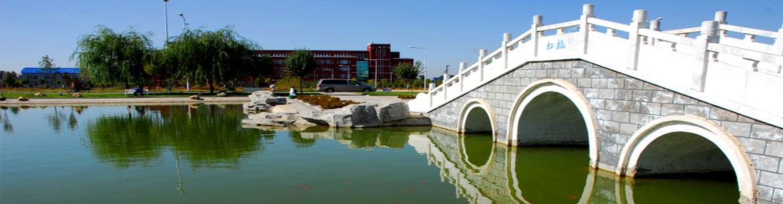 Inner_Mongolia_Normal_University-slider2