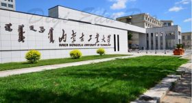 Inner_Mongolia_University_of_Technology-campus1
