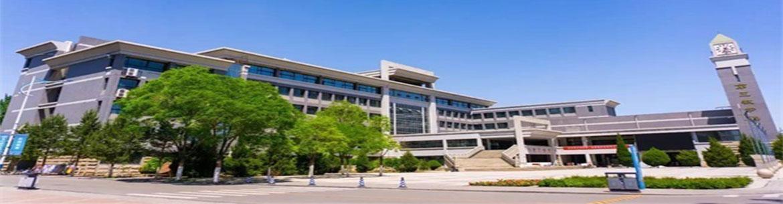 Inner_Mongolia_University_of_Technology-slider2