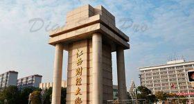 Jiangxi_University_of_Finance_and_Economics-campus1