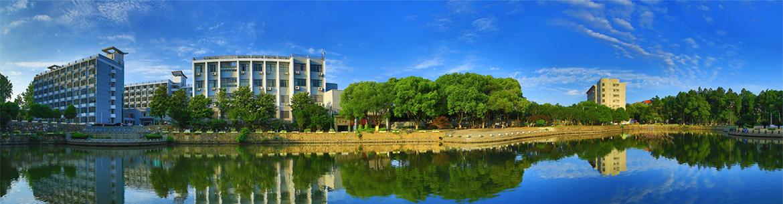 Jiangxi_University_of_Finance_and_Economics-slider1