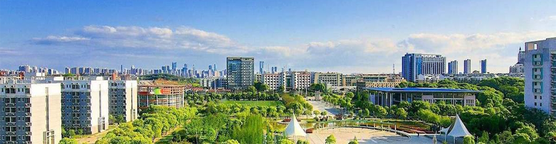 Jiangxi_University_of_Finance_and_Economics-slider2