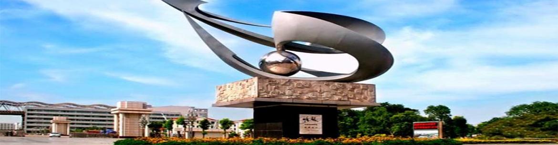 Jiangxi_University_of_Finance_and_Economics-slider3