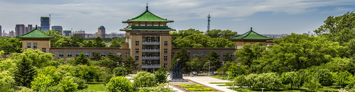 Jilin_Agricultural_University-slider3