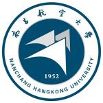 Nanchang-Hangkong-University-Logo