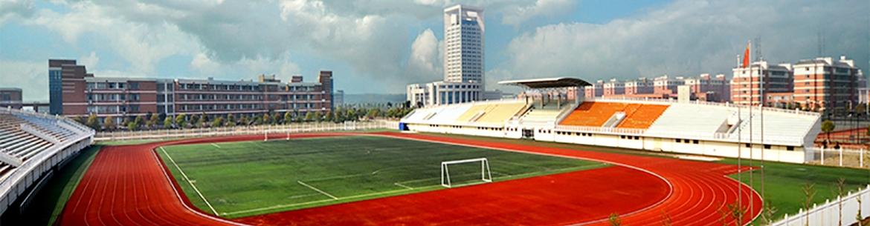 Nanchang-Hangkong-University-Slider-3