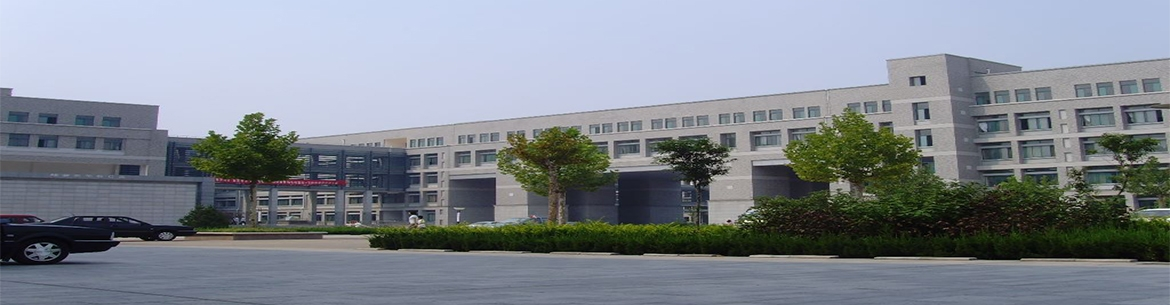 Shandong_Normal_University-slider2