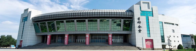 Shenyang-Normal-University-Slider-2