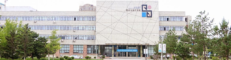 Shenyang-Normal-University-Slider-3