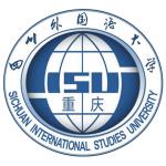 Sichuan-International-Studies-University-Logo