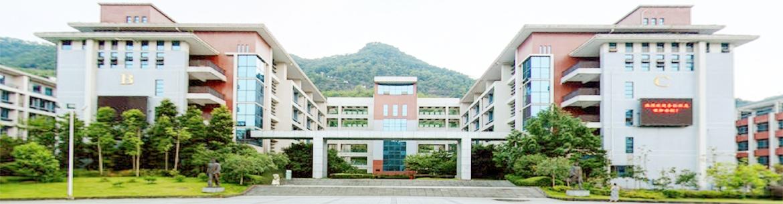 Sichuan-International-Studies-University-Slider-3