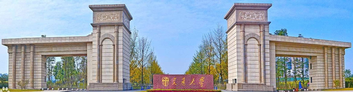 Southwest-Jiaotong-University-Slider-2