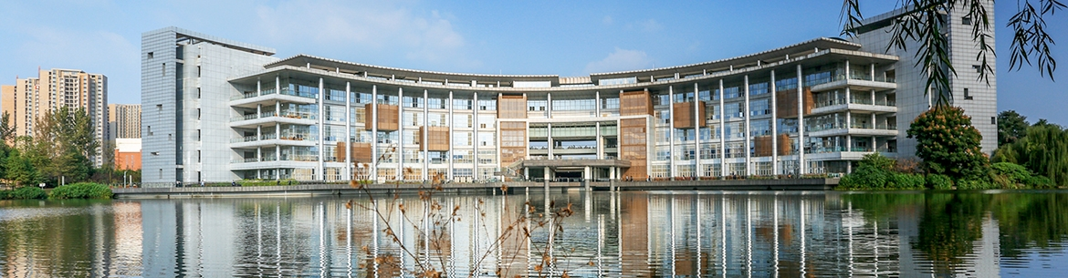 Southwest-Jiaotong-University-Slider-3