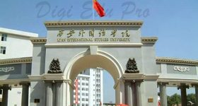 Xi'an_International_Studies_University-campus1