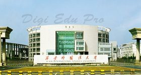 Xi'an_International_Studies_University-campus2