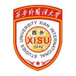 Xi'an_International_Studies_University-logo