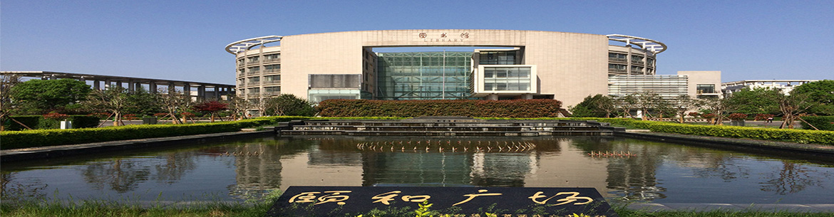 Xi'an_International_Studies_University-slider1
