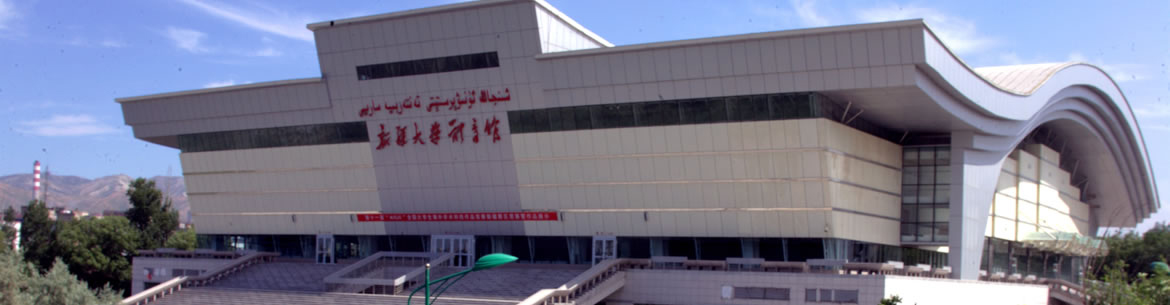 Xinjiang_University-slider3
