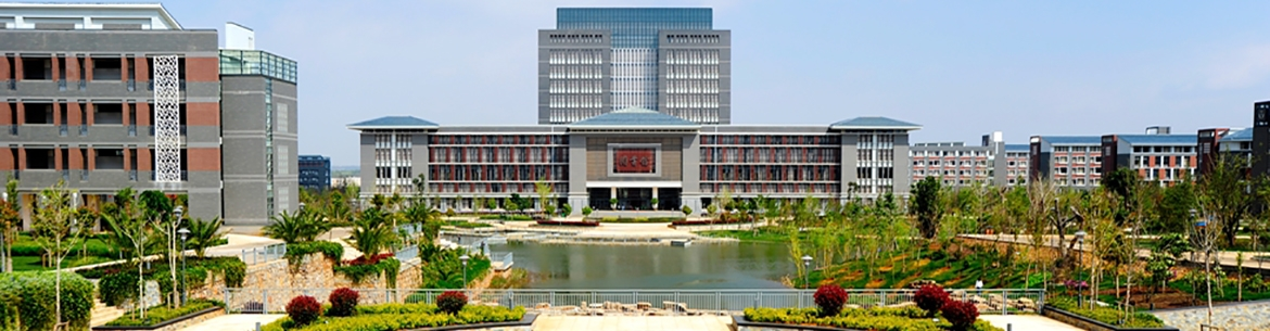 Yunnan-Normal-University-Slider-1
