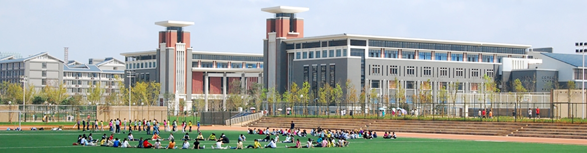 Yunnan-Normal-University-Slider-3