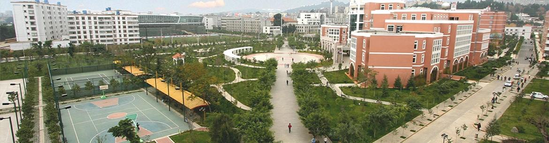 Yunnan_University_of_Finance-and_Economics-slider3