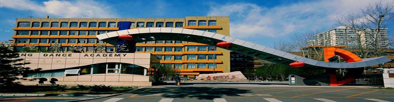 Beijing_Dance_Academy-slider2