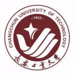 Changchun_Universit_ of_Technology-logo