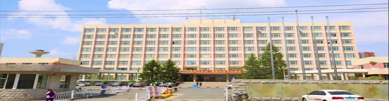 Changchun_Universit_ of_Technology-slider3