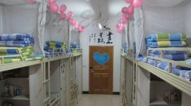 Chengdu_University_of_Technology-dorm2