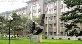 Communication-University-of-China-Campus-1