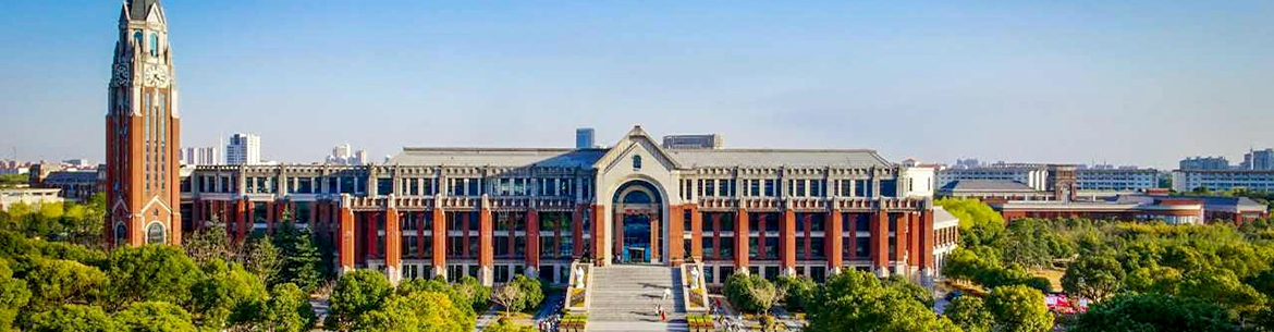 East_China_University_of_Political_Science_and_Law_Slider_1