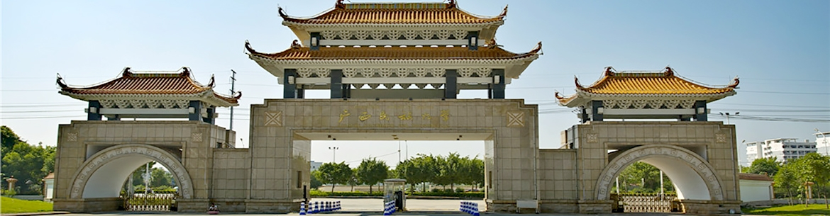 Guangxi_University_for_Nationalities_Slider_1