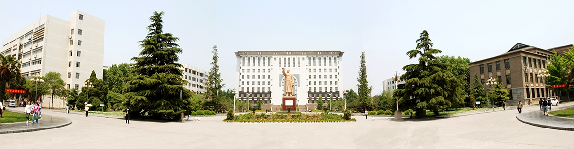 Henan_Normal_University_Slider_1