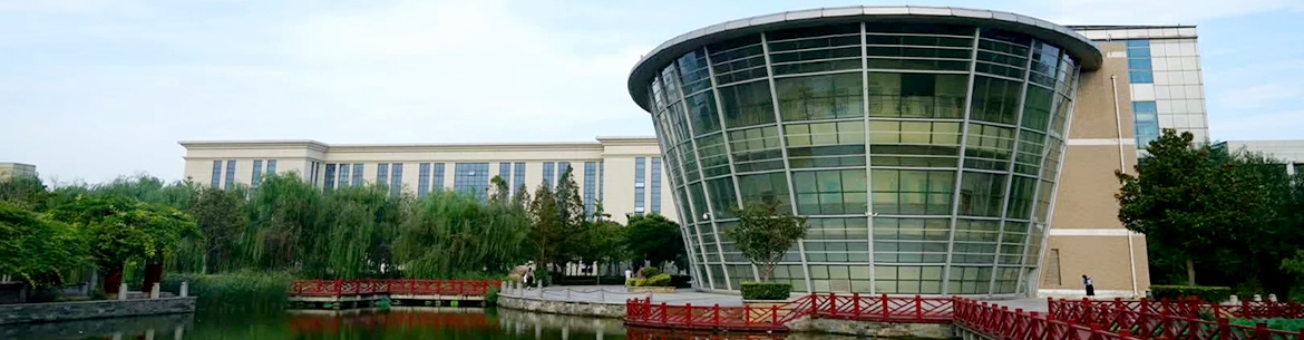 Henan_Normal_University_Slider_2