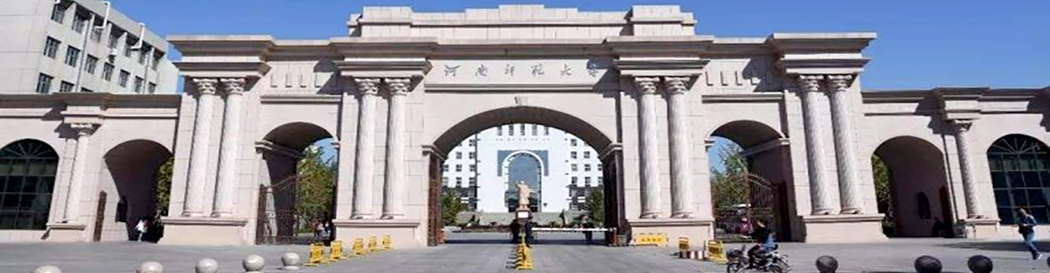 Henan_Normal_University_Slider_3